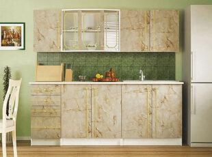 Marmuro spalvos virtuvės kompektas