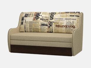Junior - smėlio spalvos funkcionali, žaismingo dizaino, nedidelė sofa-lova su raštuotomis pagalvėmis