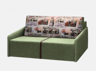 Žalios spalvos miegamasis fotelis su Londono miesto akcentais